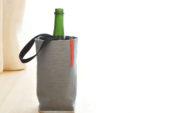De Fresh Baladeur houdt je wijn koel deze zomer